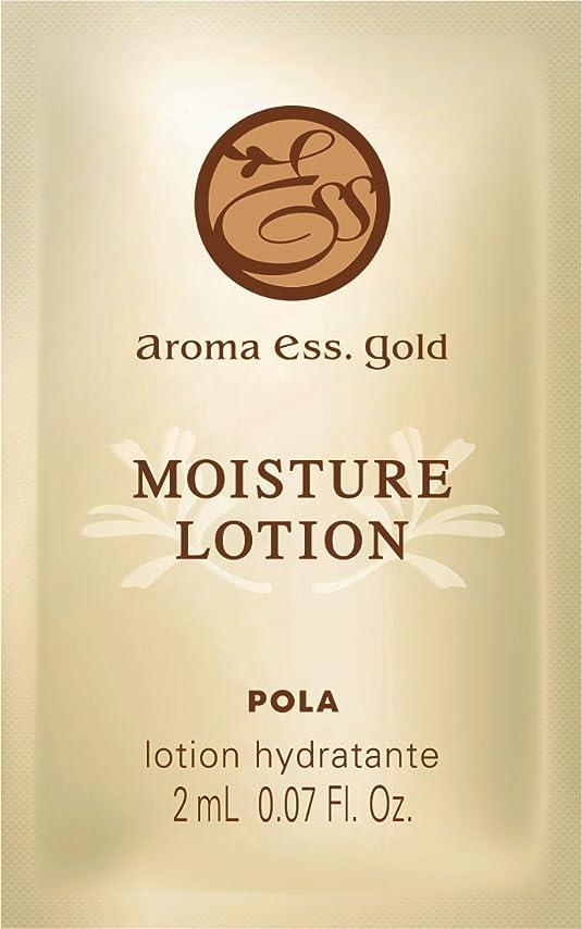 フェンス自分の優勢POLA アロマエッセゴールド モイスチャーローション 化粧水 個包装タイプ 2mL×100包