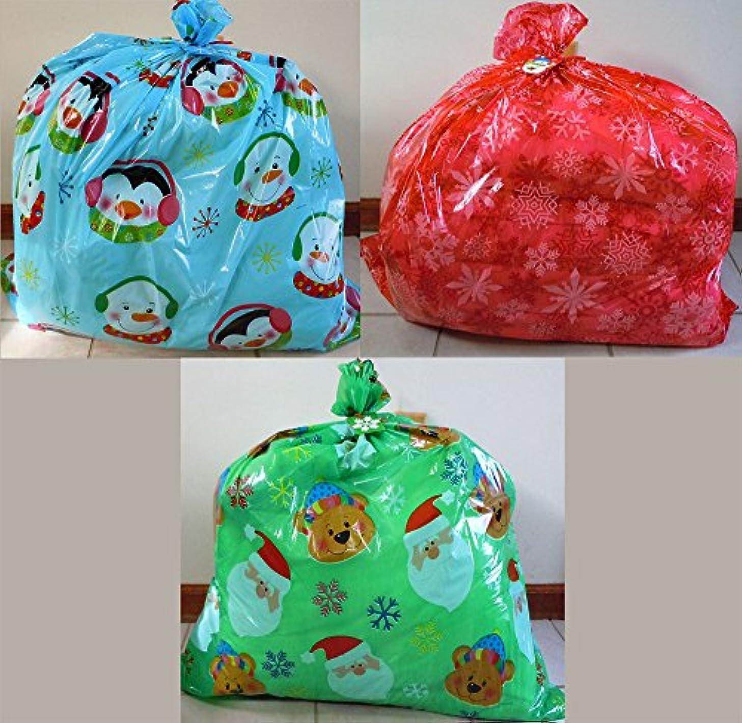 Set of 3 Gift Bags Jumbo/Giant/XLarge 36