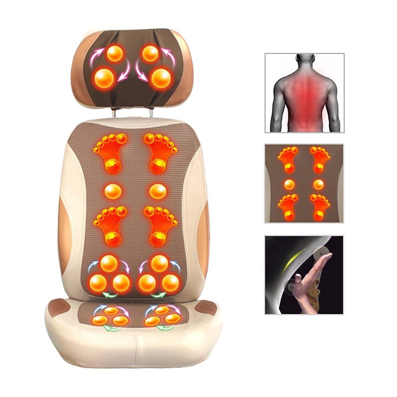 彫刻指紋香水背中のマッサージ指圧マッサージチェアクッション、熱と振動の機能、角度を調節可能、家庭用およびオフィス用フルバック筋肉をリラックス