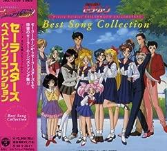 Sailor Moon: Sailor Stars Best Original Soundtrack