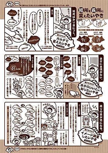 短所を長所に変えたいやき紙製日本製