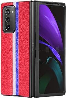 FanTing Estuche para Samsung Galaxy Z Fold 2 Funda, Funda de Piel Plegable de Cuero con Todo Incluido, Adecuada para Funda...