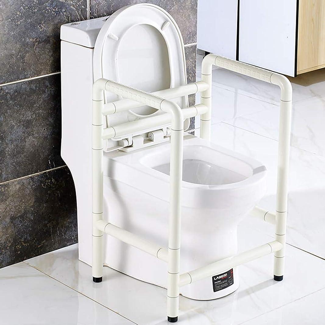 コットンの量アミューズメント自立式トイレレール、滑り止めトイレサポートアームレスト、発光ハローを備えた高齢者用バスルームの補助安全フレーム、高齢者および身体障害者用のサポートハンドル