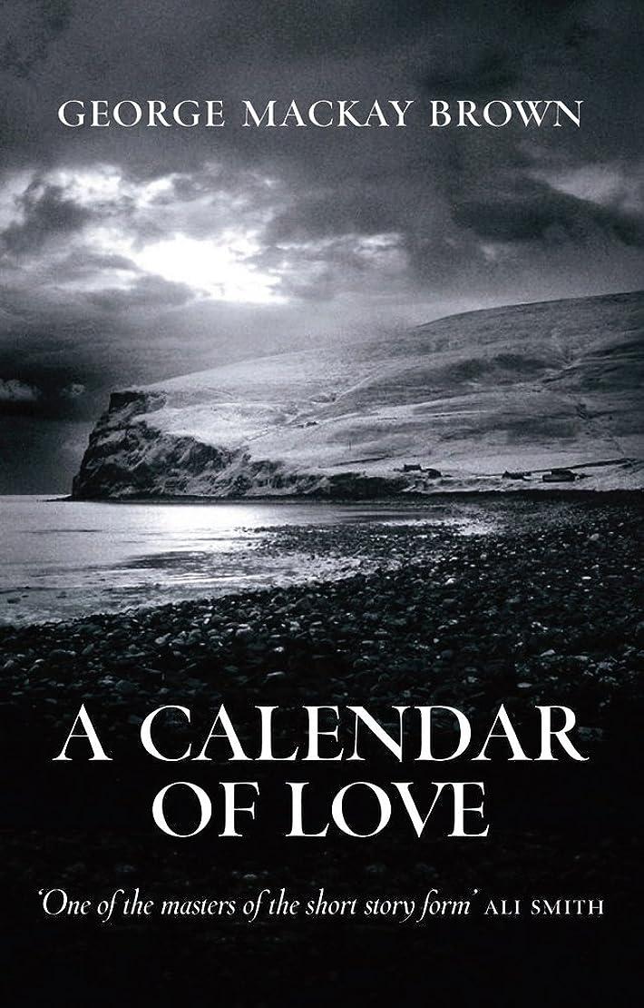 治療スキル広範囲にA Calendar of Love