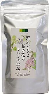 ブレンド 紅茶 野ぶどうと葛の花 35g