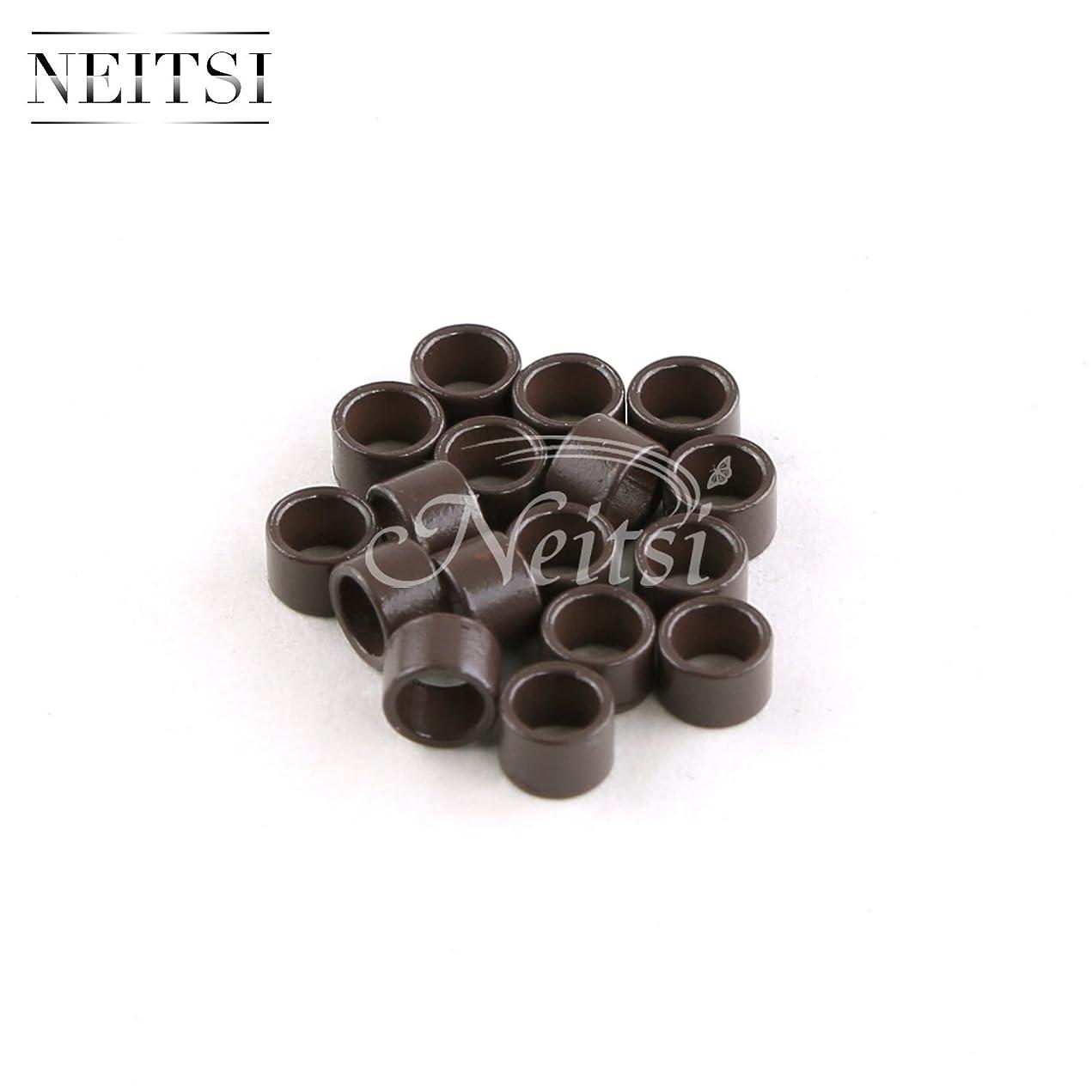 ソビエト好色な生産性Neitsi(ネイティス) エクステ用ビーズ スクリューチップ エクステ用チップ 直径約2.7mmx4mm ウィッグ用マイクロリング 輪 エクステツール リング 1000粒5色選択 (brown)