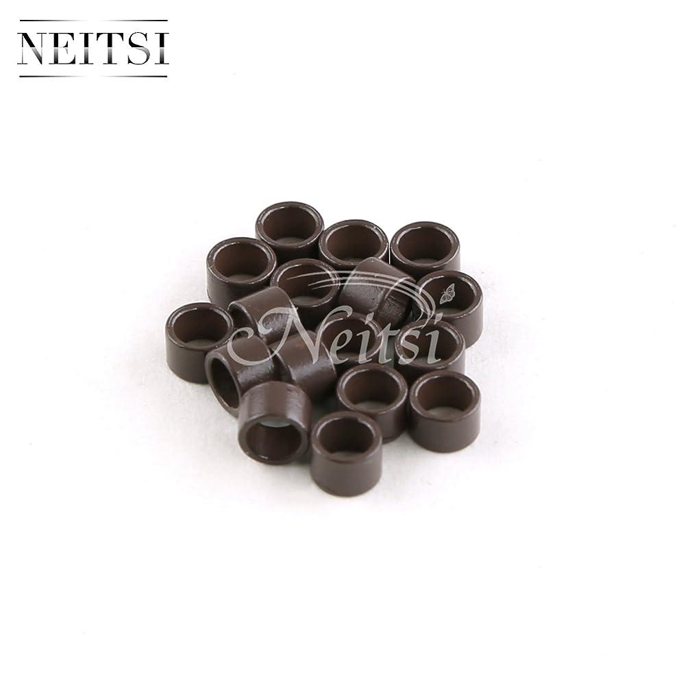 宗教的な理論的悪用Neitsi(ネイティス) エクステ用ビーズ スクリューチップ エクステ用チップ 直径約2.7mmx4mm ウィッグ用マイクロリング 輪 エクステツール リング 1000粒5色選択 (brown)
