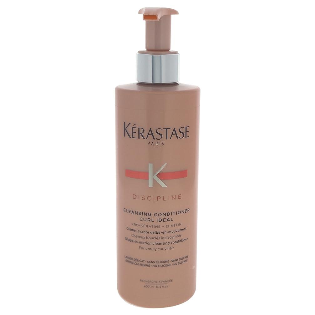 湿気の多いオーガニックスカートケラスターゼ(KERASTASE) ディシプリン DP クレンジング コンディショナー 400ml [並行輸入品]