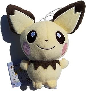 Banpresto Pokemon XY&Z I Love Pikachu + Plush Doll Pichu 5