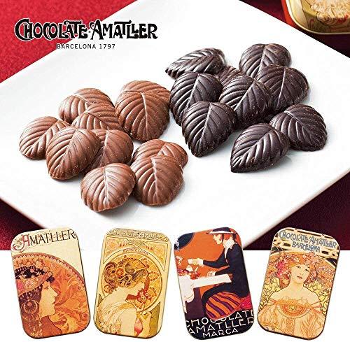 アマリエ( AMATLLER) 缶入り リーフ チョコレート 4缶セット【 スペイン マドリッド おみやげ(お土産) 輸入食品 スイーツ】