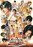 舞台『弱虫ペダル』新インターハイ篇〜ヒートアップ〜[TBR-28063D][Blu-ray/ブルーレイ]