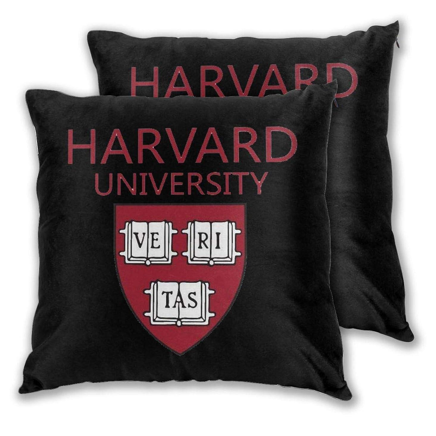 指導する草王室ハーバード大学 枕カバーファッションシンプルな100%コットンクッション2枕カバー