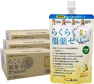 龍角散 らくらく服薬ゼリー 200g × 90個セット(30個×3) レモン まとめ買い 業者 介護 & 介護食 & 介護補助 & 介護用品 に 薬 飲むゼリー 高齢者 に 人気です。子供 や サプリメント にも 便利 です。 お得なセット