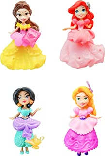 Disney Princess Little Kingdom Snap-Ins Classic Collection (4 Pack)