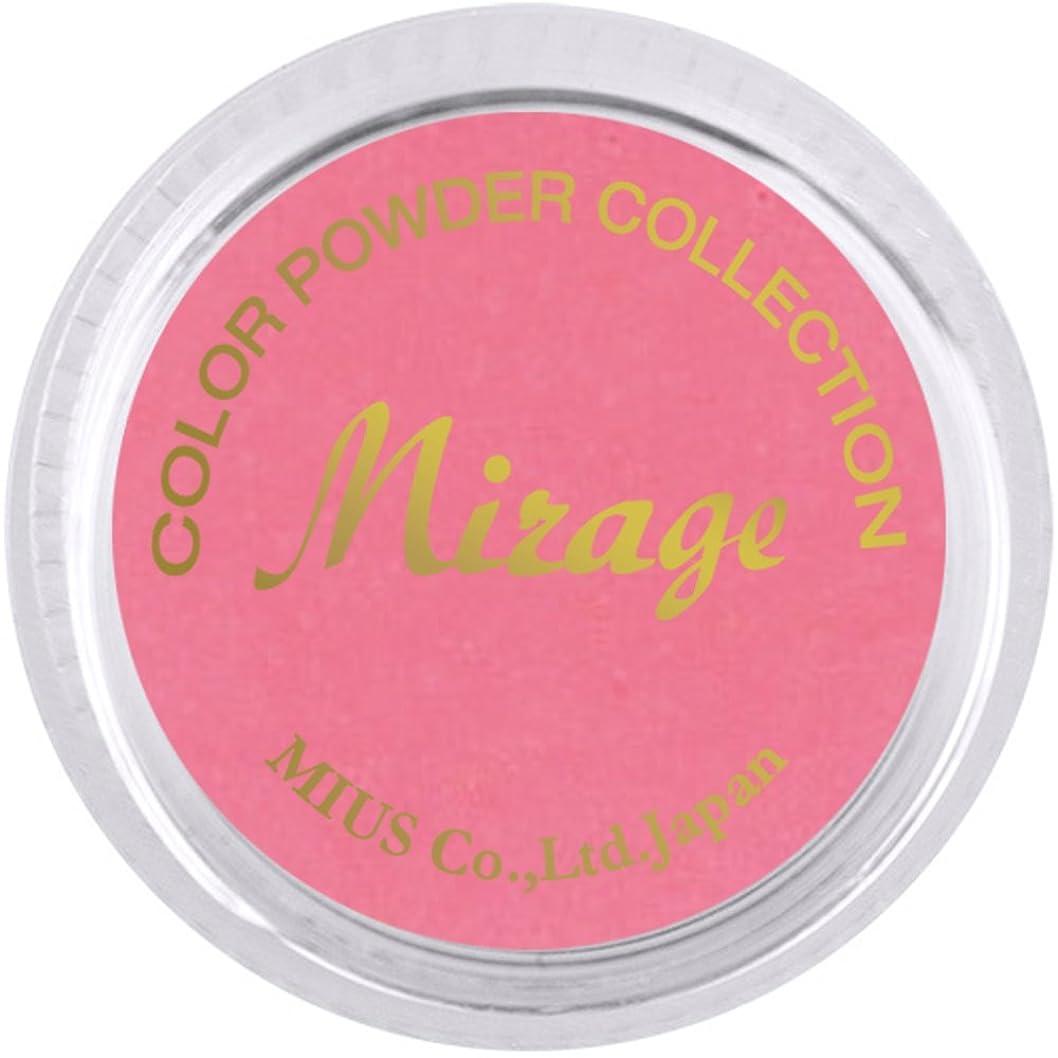 病弱ナインへ尽きるミラージュ カラーパウダー N/WPG-5  7g  アクリルパウダー ピンクのグラデーションカラー
