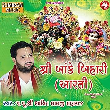 Shree Banke Bihari Aarti - Single