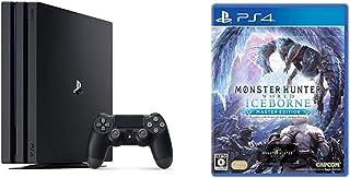 PlayStation 4 Pro ジェット・ブラック 1TB + モンスターハンターワールド:アイスボーン マスターエディション Amazon限特典付