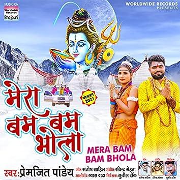 Mera Bam Bam Bhola