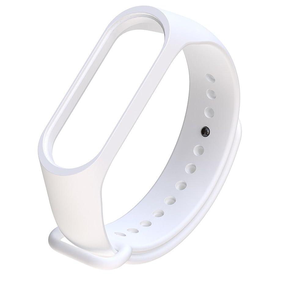 電話に出る側ハイライトXiaomi Mi Band 3 バンド ベルト 交換用 シリコン製 色多彩 (ホワイト)
