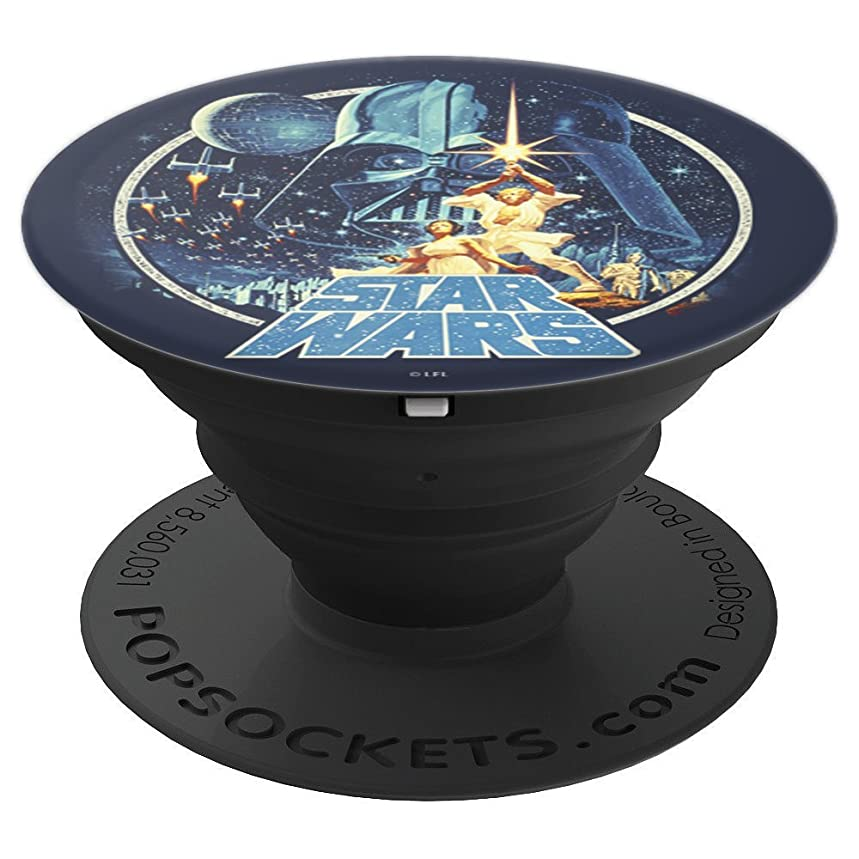 Star Wars Group Victory Scene Retro Poster - PopSockets Grip and Stand for Phones and Tablets