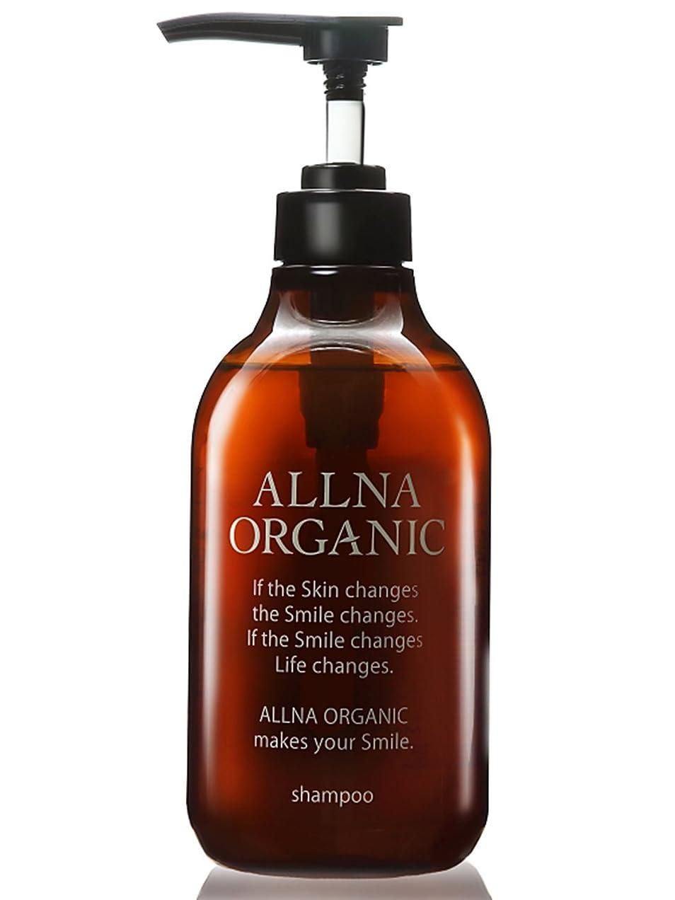 規制留め金好きであるオルナ オーガニック シャンプー 無添加 ノンシリコン 天然由来 無香料でボタニカルな香り「コラーゲン ヒアルロン酸 ビタミンC誘導体 セラミド 配合」500ml (シャンプー ポンプ) (スムース)