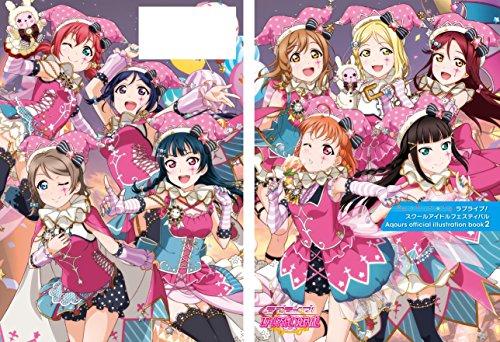 『ラブライブ!スクールアイドルフェスティバル Aqours official illustration book2』の1枚目の画像