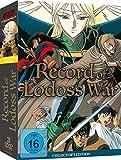 Record of Lodoss War - Gesamtausgabe - [DVD]