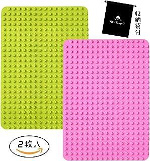基礎板 デュプロと互換性 ブロック板 ベースプレート 24×17ポッチ イエローグリーン ピンク2 枚入 単面ブロックプレート 収納袋付き