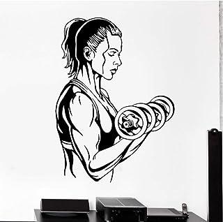 MRQXDP جيم ملصقا الدمبل اللياقة شارات كمال الأجسام الملصقات الفينيل جدار الشارات ديكور جدارية جيم ملصقا 58x80 سنتيمتر dorm