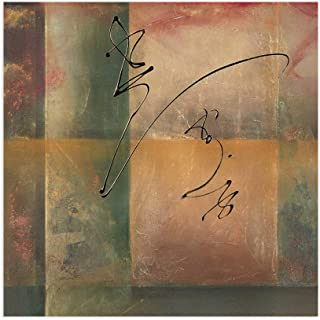 DìMò ART Print on Paper (Poster) Roberts Kati Scorpio Rising I Size 31.5x31.5 inch (80x80 cm)