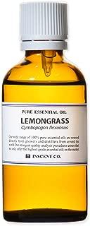 レモングラス 50ml インセント アロマオイル AEAJ 表示基準適合認定精油