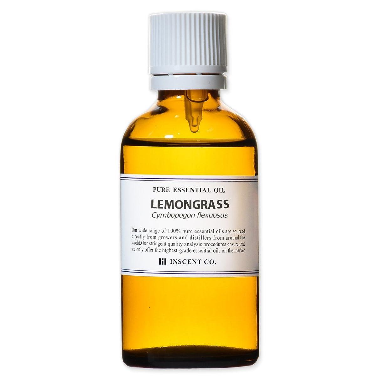 不完全組み立てる姿勢レモングラス 50ml インセント アロマオイル AEAJ 表示基準適合認定精油