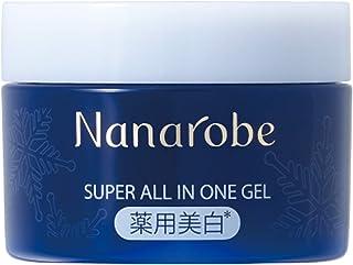 ナナローブ スーパー オールインワンジェル 薬用 美白 医薬部外品 60g 約1~1.5ヵ月分 ジャータイプ