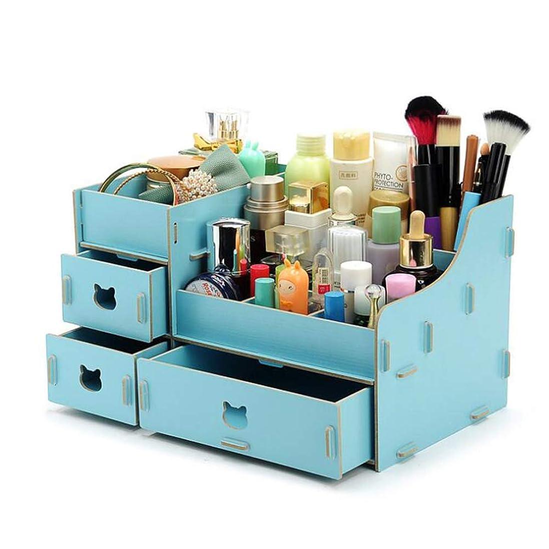 複製するのワードローブL.TSAトラベルウォッシュ収納袋DIY化粧品ケーススキンケアラック、引き出し付き、化粧品収納ボックス、デスクトップ木製収納ボックス、Style3