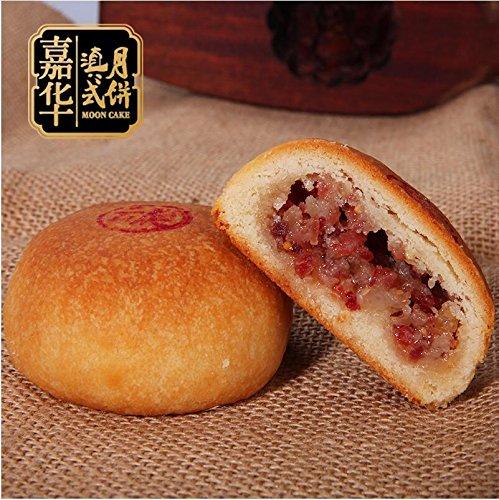 嘉华 精制云腿月饼80g6枚 We OFFer at cheap prices China delicious?cake Cheap sale snack