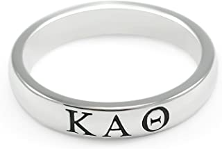 Kappa Alpha Theta Sorority Sterling Silver Skinny Band Ring