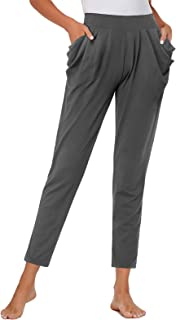 SEVEGO Women's Soft Harem Jogger Pants with Pockets Lounge Casual High Waist Loose Fit Yoga Pants