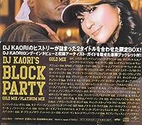DJ KAORI'S BLOCK PARTY-GOLD MIX/PLATINUM MIX