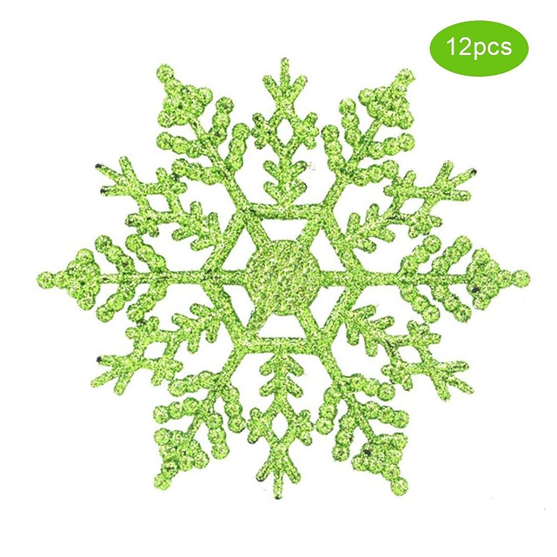 玉クレデンシャル櫛Retvi クリスマススノーフレーク クリスマスツリー飾り 雪の結晶 クリスマスオーナメント 12枚セット DIY材料 アクリル クリスマスツリーペンダント スノーフレーク デコレーション クリスマス パーティー クリスマストレス クリスマス装飾 店舗
