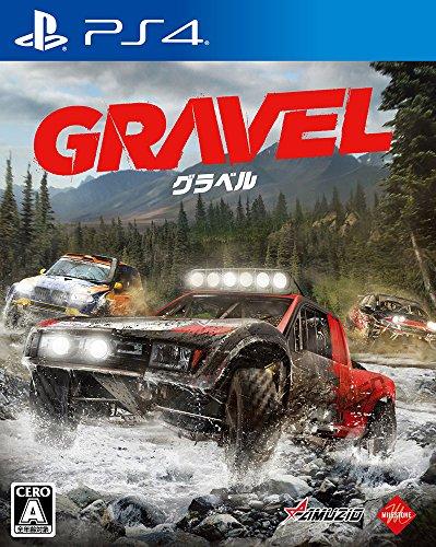 オーイズミ・アミュージオ『Gravel』