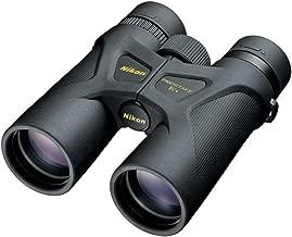 nikon 8x40 action ex binoculars
