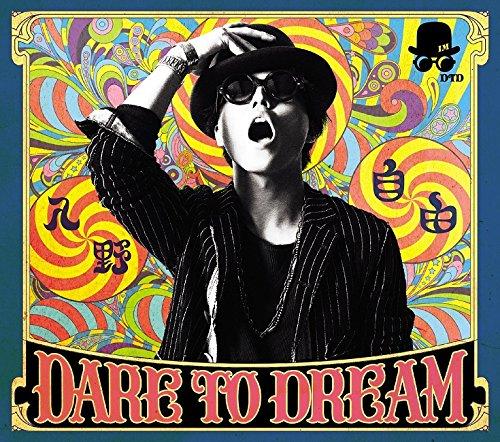 DARE TO DREAM(豪華盤)(DVD付)