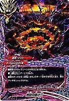 バディファイトDDD(トリプルディー) 地獄の抜け穴/放て!必殺竜/シングルカード/D-BT01/0072