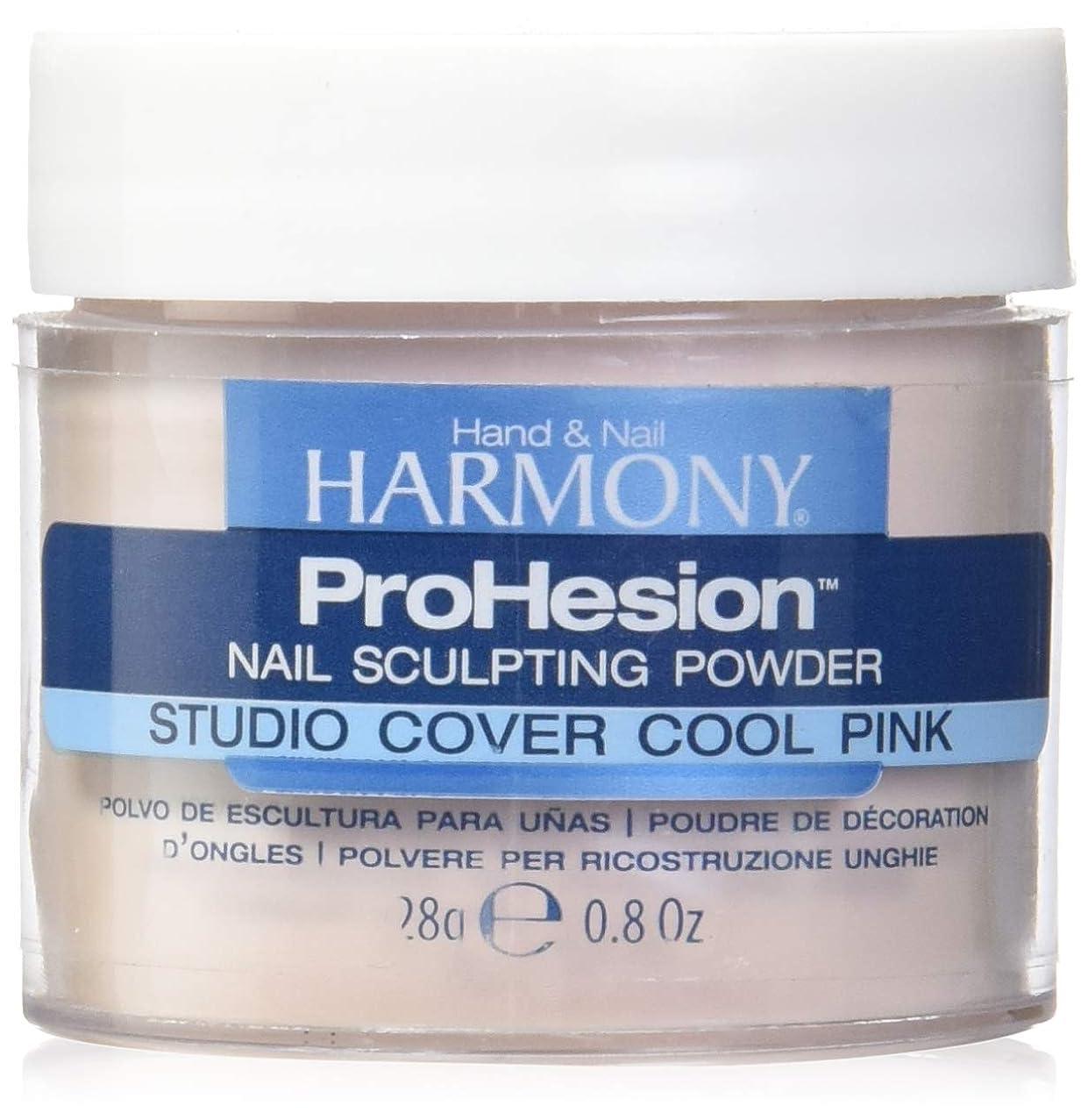 冷蔵する冷ややかな直立Harmony Prohesion Sculpting Powder - Studio Cover Cool Pink - 0.8oz / 28g