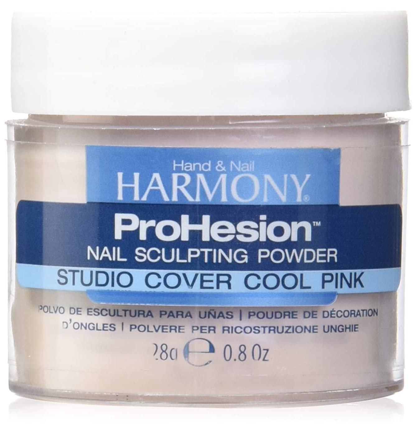 裂け目アグネスグレイ逆にHarmony Prohesion Sculpting Powder - Studio Cover Cool Pink - 0.8oz / 28g