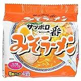サンヨー食品 サッポロ一番みそラーメン 5食入×2個