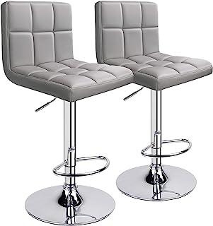 Leopard Bar Stools, Modern PU Leather Adjustable Swivel Bar Stool with Back, Set of 2 (Light Grey)