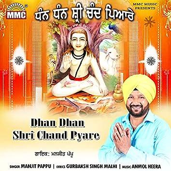 Dhan Dhan Shri Chand Pyare