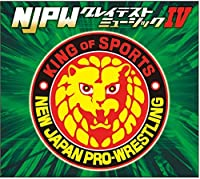 SIN NIHON PURORESURINGU NJPW GREATEST MUSIC4 by V.A. (2016-01-13)