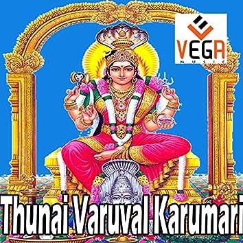 Thunai Varuval Karumari